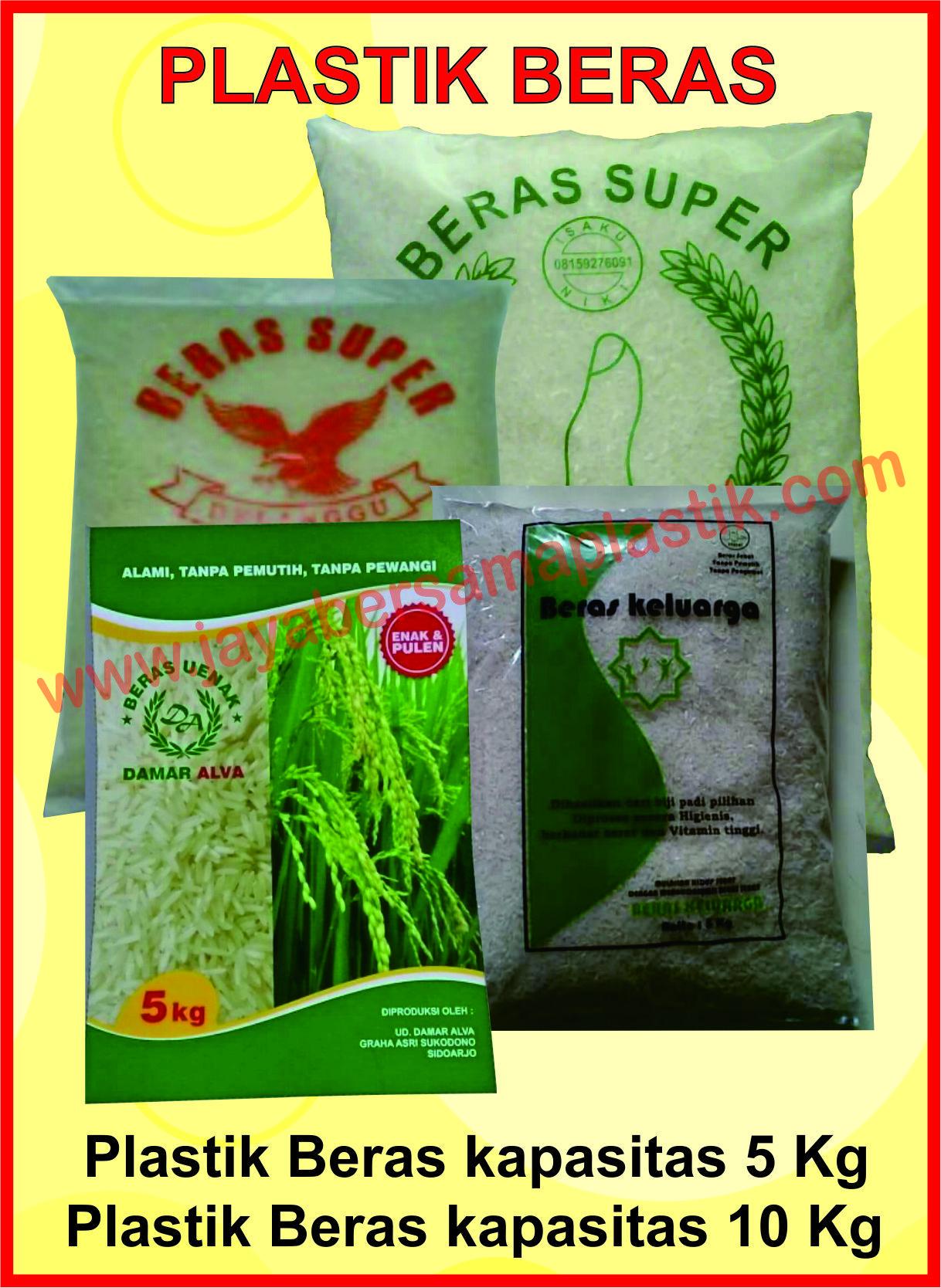 Pabrik Plastik, Distributor Plastik, Supplier Plastik, Grosir Plastik Surabaya, Produksi Plastik Surabaya