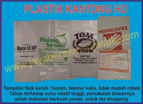 Plastik HD